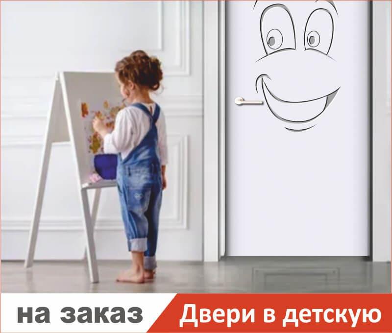 Межкомнатные двери в детскую комнату