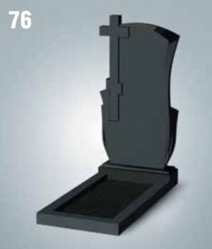 Памятник фигурный 76
