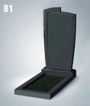 Памятник фигурный 81