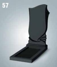 Памятник фигурный 57