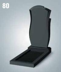 Памятник фигурный 80