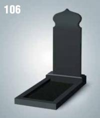 Памятник фигурный 106