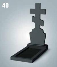 Памятник фигурный 40